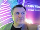 Vyacheslav, 48 - Just Me Photography 43
