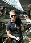 Aleks Aleksov, 32  , Ulan-Ude