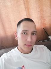 Andrey , 28, Russia, Petropavlovsk-Kamchatsky