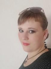 Svetlanka, 30, Russia, Klimovsk