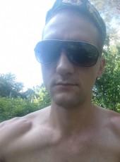 Valet, 30, Ukraine, Kharkiv