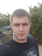 Pavel, 22, Ukraine, Odessa