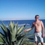 Maksim, 40  , Tokmak