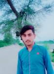 Ch.Waqar, 18  , Lahore