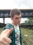 Sergey, 28, Dnipr