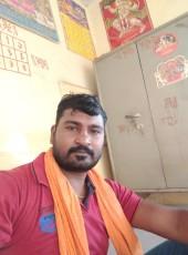 Rajesh Kumar, 32, India, New Delhi