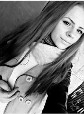 Olya, 19, Россия, Саров