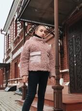 Valeriya💃🏻, 18, Russia, Kazan