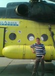 Алексей, 35  , Urzhum