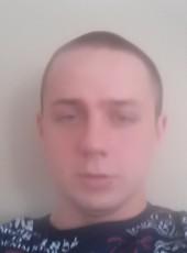 Ruslan, 24, Ukraine, Dnipropetrovsk