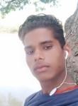 Sarvjeet Yadav, 19  , Ara