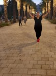 Tanea, 44  , Chisinau