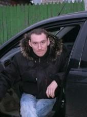 Aleksey, 35, Ukraine, Shakhtarsk