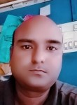 Siraj, 21  , Bilimora