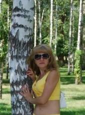 Ruslana, 19, Ukraine, Gorishnie Plavni