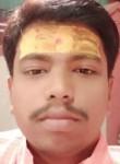 Ritesh, 18  , Yavatmal