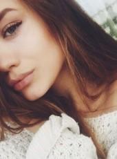 Анастасия, 24, Россия, Санкт-Петербург