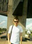 Ivan, 36, Tver