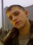 Mitya, 29, Ivanovo