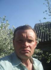 Laestra, 48, Ukraine, Gubinikha