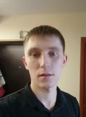 Disa, 28, Russia, Cheboksary