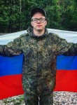 Denis, 19  , Ostrov