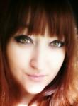 Alyena, 28, Vidnoye