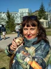 Ольга, 42, Россия, Омск