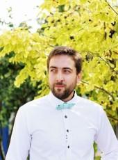 Artyom, 27, Ukraine, Khmelnitskiy