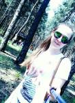 Darina, 21  , Ivnya