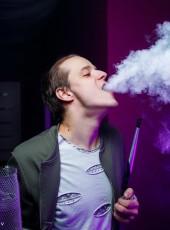 Arkadiy, 24, Russia, Ivanovo