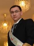 Алексей, 31 год, Норильск