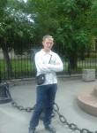 Игарек, 25 лет, Москва