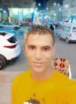 محمد, 23  , Faraskur