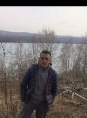 ivan, 21, Russia, Mariinsk