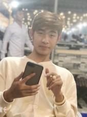 Nhất Huy, 19, Vietnam, Can Tho