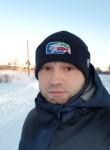 Камиль, 29 лет, Мурманск