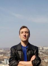 Sergіy, 18, Ukraine, Kharkiv