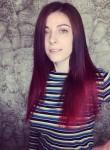 Kseniya, 32, Samara