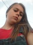 Yulya, 20  , Sudogda