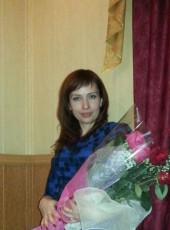 Наталья, 38, Россия, Магадан