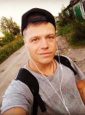Ivan, 28, Russia, Karabanovo