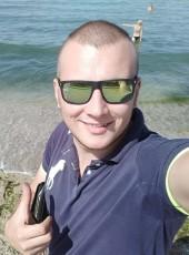 Pyetr, 25, Ukraine, Kiev