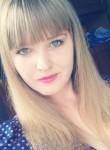 Yuliya, 25, Miass