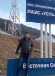 Sergey , 34  , Chunskiy