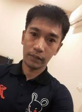 Weerayuth, 34, ราชอาณาจักรไทย, ราชบุรี