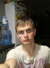 Bogdan, 22, Ukraine, Kiev