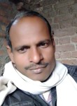Amit, 30  , Samastipur