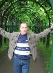 Андрей, 45 лет, Кстово