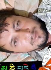 Kapil Negi, 23, India, Uttarkashi